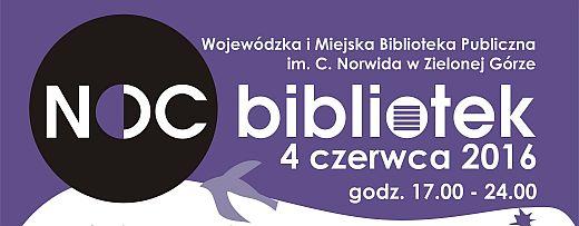 PLAKAT NOC BIBLIOTEK 2016